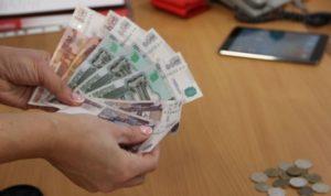 Средняя зарплата в Тамбовской области за год выросла на 7,4%