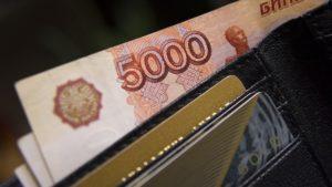 В январе-феврале жители Тамбовской области взяли 7,4 млрд рублей в кредит